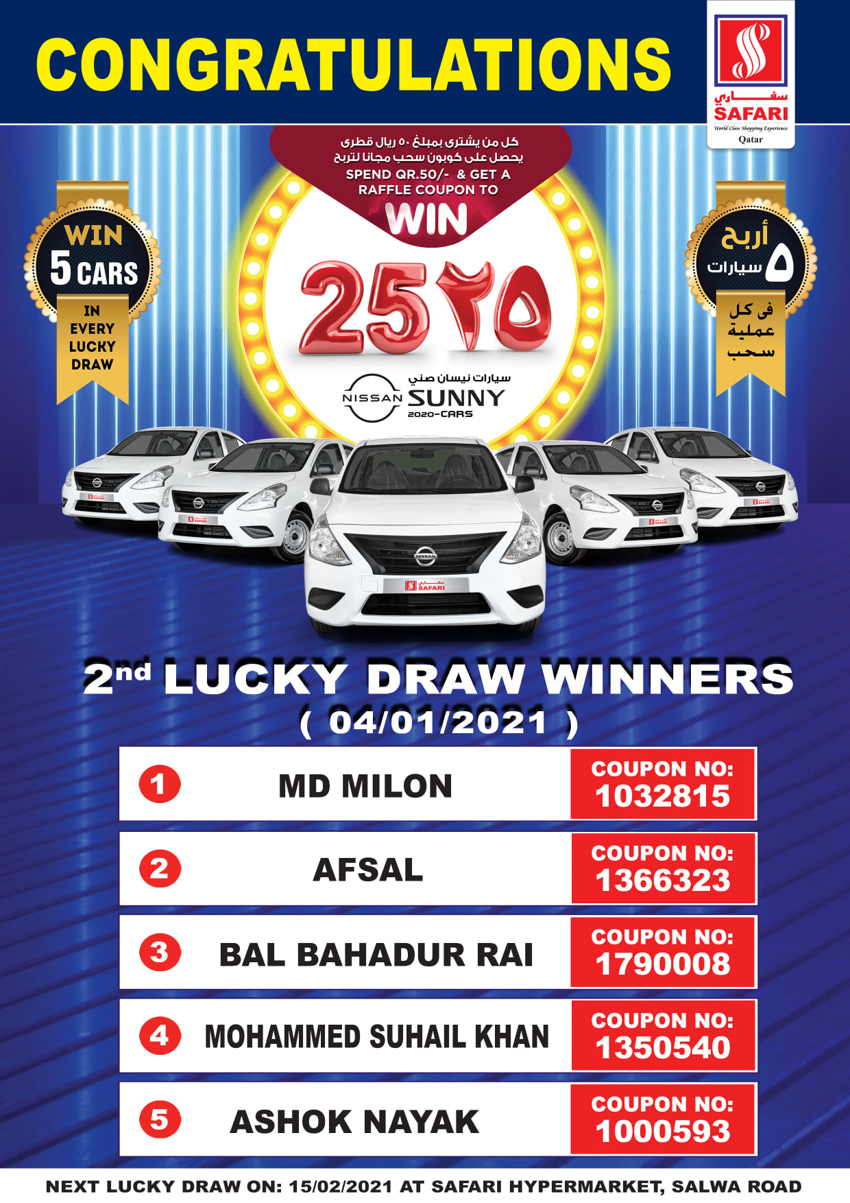 2nd Lucky Draw winners of Win 25 Nissan Sunny Cars